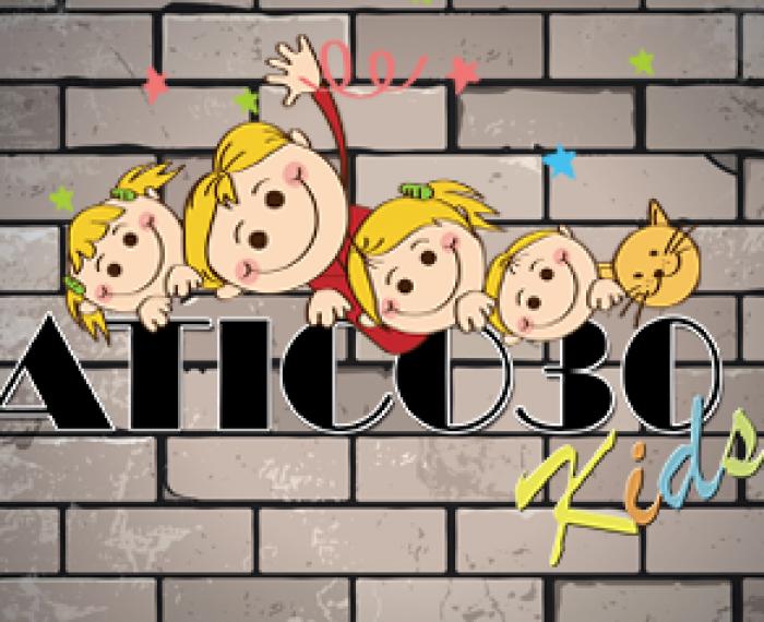 Atico30 kids